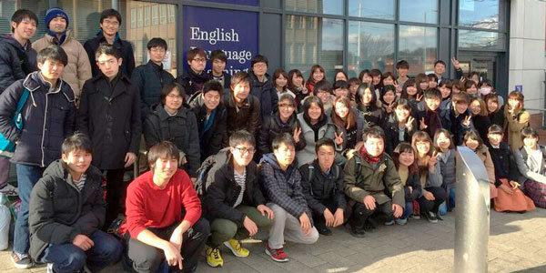 英語特別プログラム